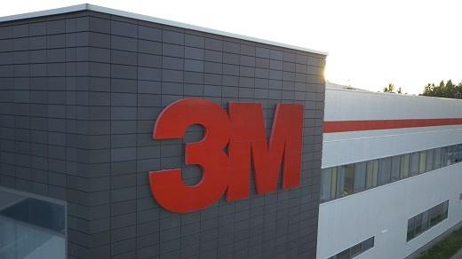 3M centrum_innowacji_3m_wroclaw_m