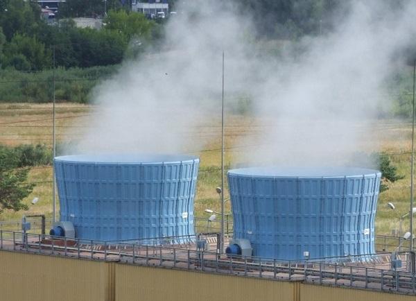Bydgoszcz elektrocieplownia_maly
