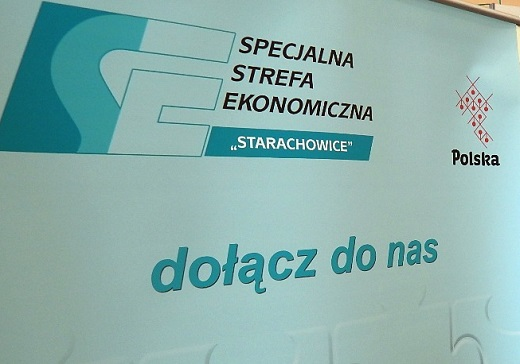 Starachowicka SSE DSCN3303_m